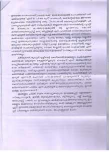 History of Onattukara